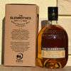 Glenrothes Select Reserve 43% 0,7ltr